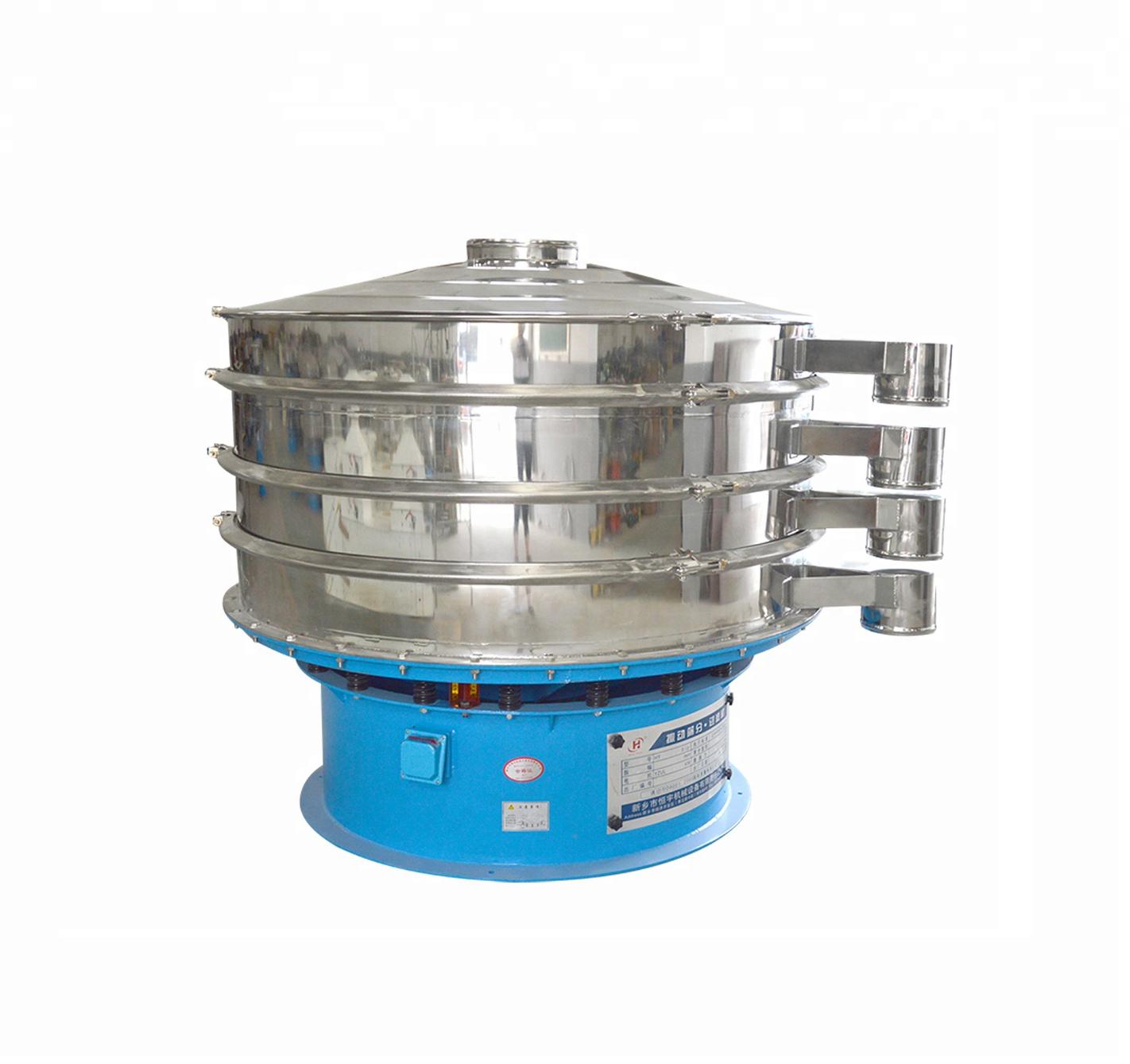 High efficient coffee flour powder vibrating screening machine