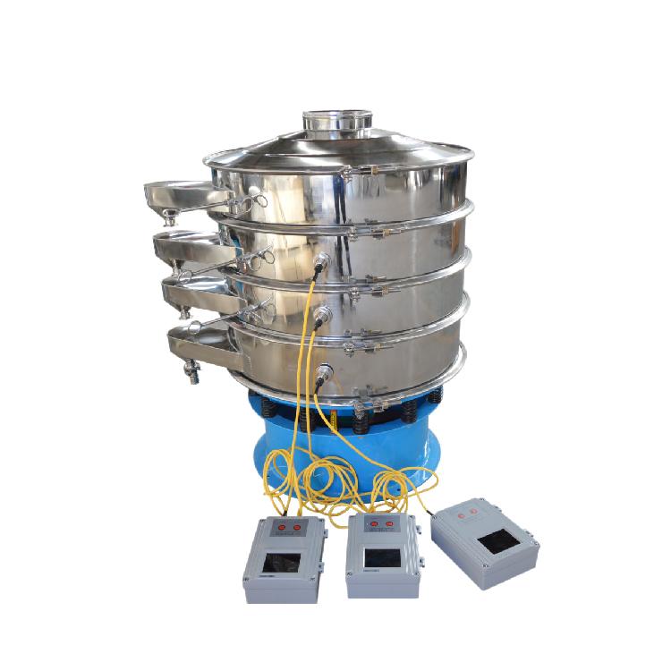 Rotary Ultrasonic Round Vibrating Sifter Sieve Shaker Machine_2