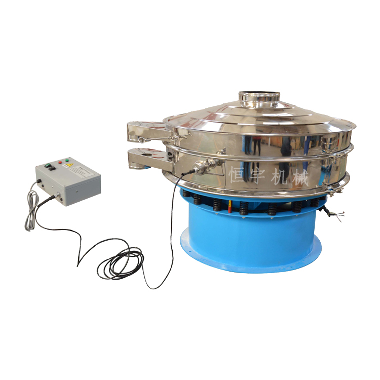 Alloy Powder Ultrasonic Rotary Vibrating Screen_2