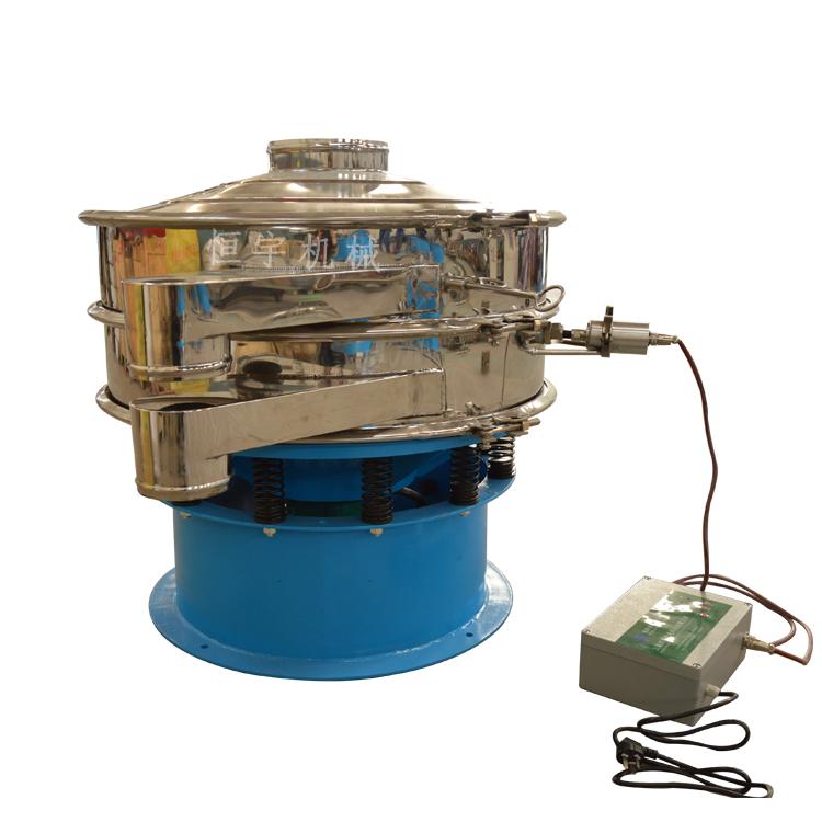 Industry Iron Powder Rotary Round Ultrasonic Vibrating Screen_2