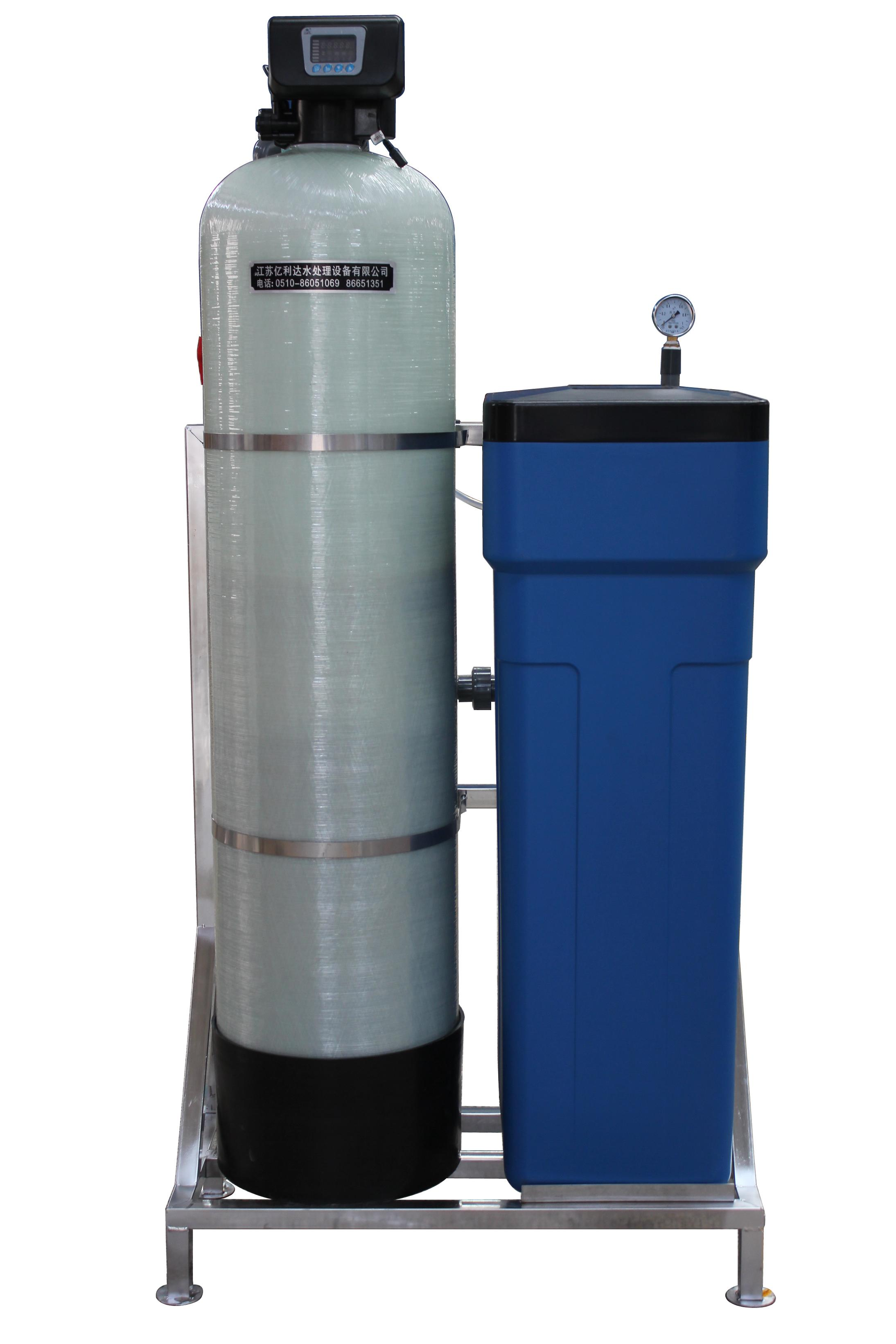 AquaPro Multi-Media Water Filtration System -_4