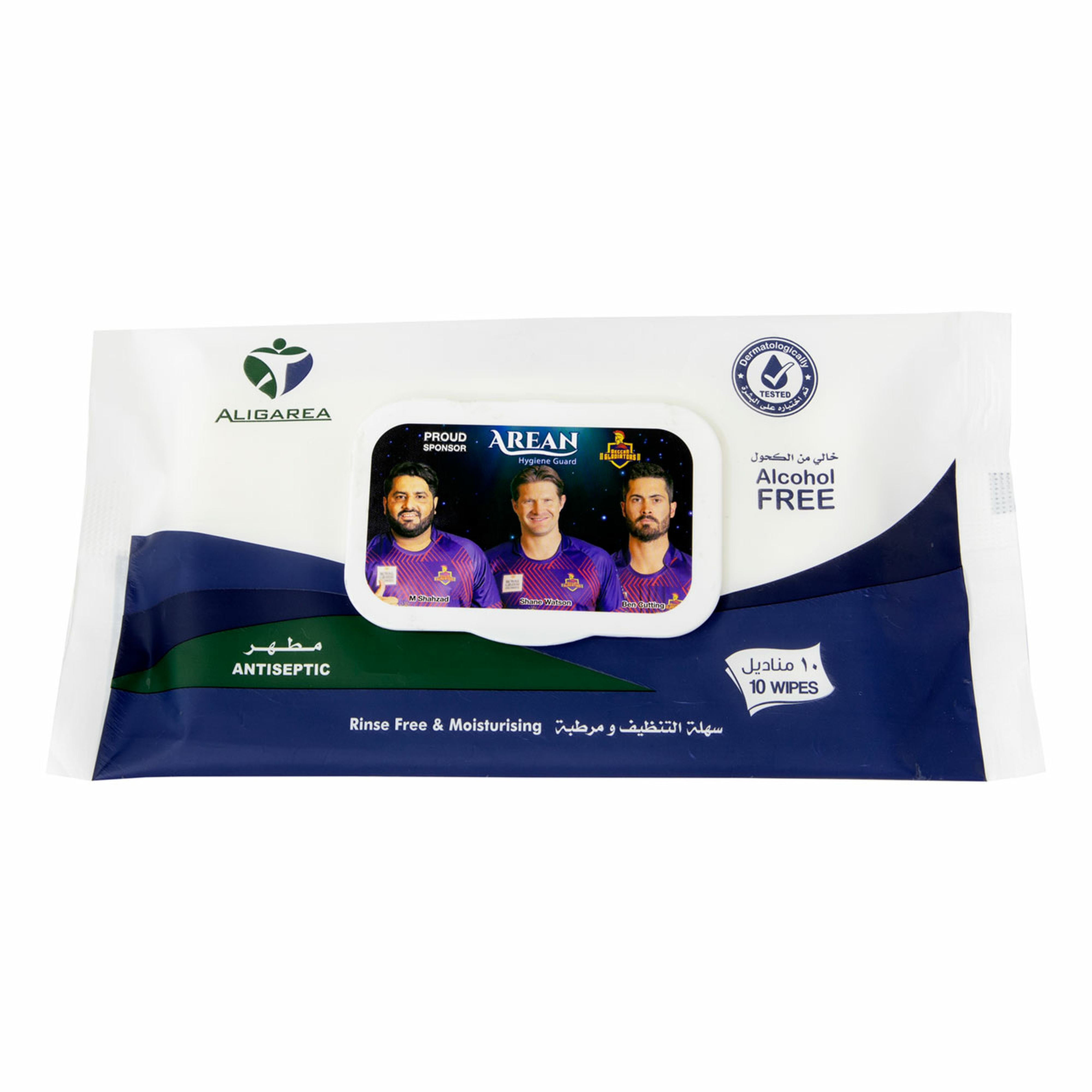 Arean chlorhexidine wash wipes (10 wipes)