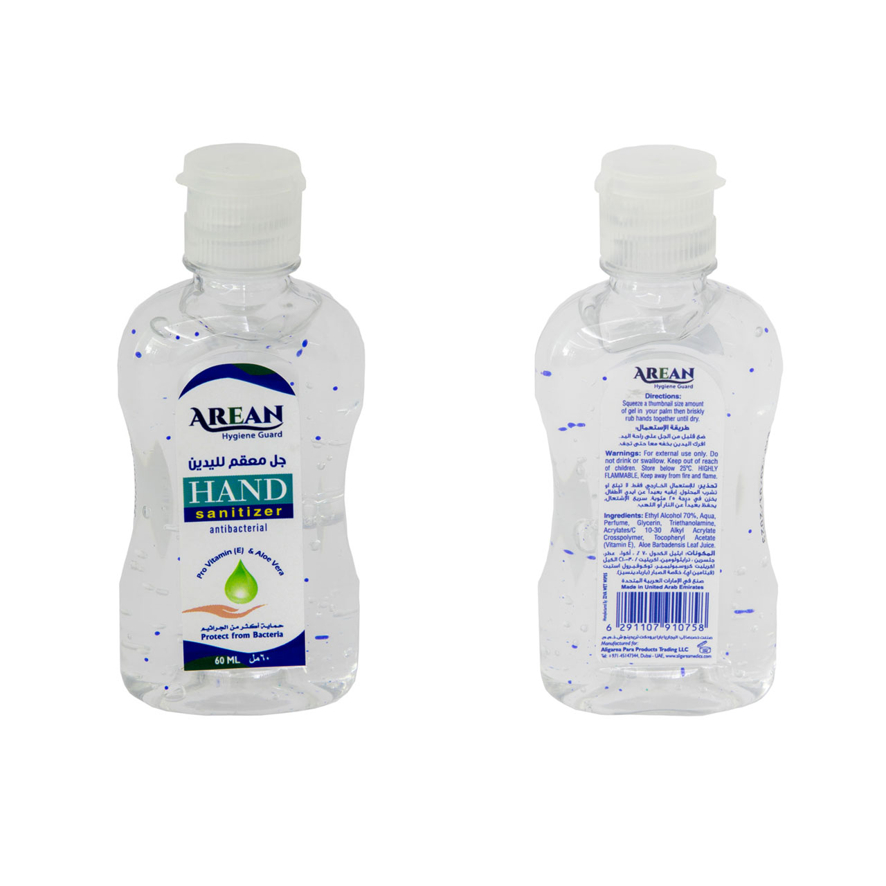 Arean gel hand sanitizer with fragrance 60ml