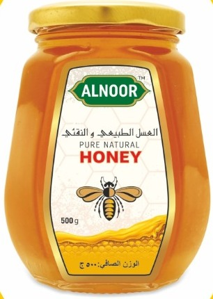 The India's leading Natural Honey, Mustard Oil Producer, Manufacturer & Exporter_9