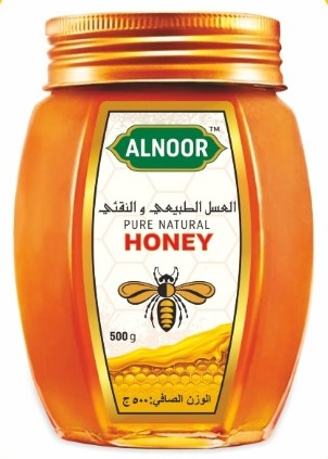 The India's leading Natural Honey, Mustard Oil Producer, Manufacturer & Exporter_10