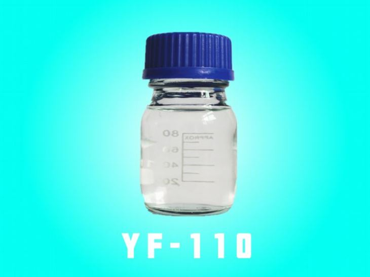 Environmentally friendly fuorosurfactant cas.27619-97-2