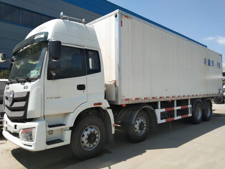 18 ton foton refrigerator trucks for fruit vegetables frozen meat