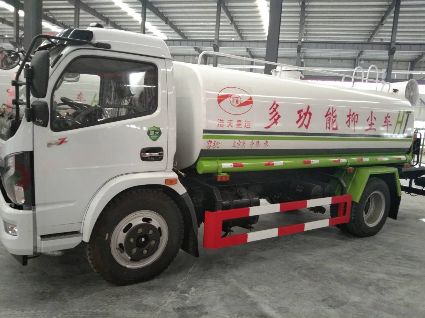 New dust suppression trucks for epidemic prevention