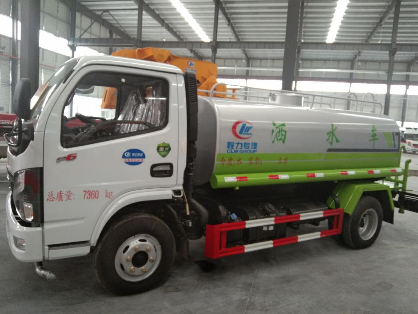Water tanker trucks