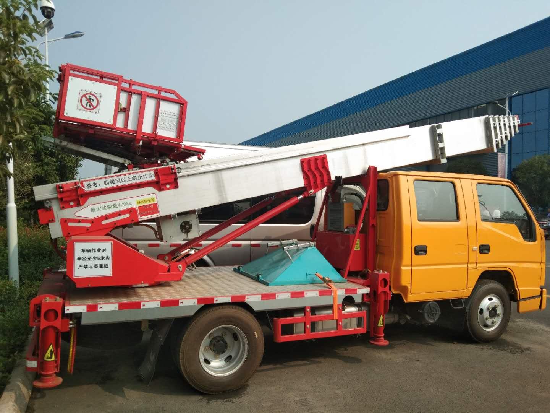 Ladder lift trucks high efficiency cargo lifting