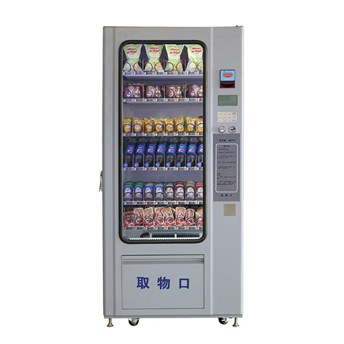 Snack/drink vending machine lv-205a