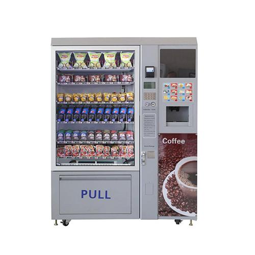 Combination vending machine: lv-x01