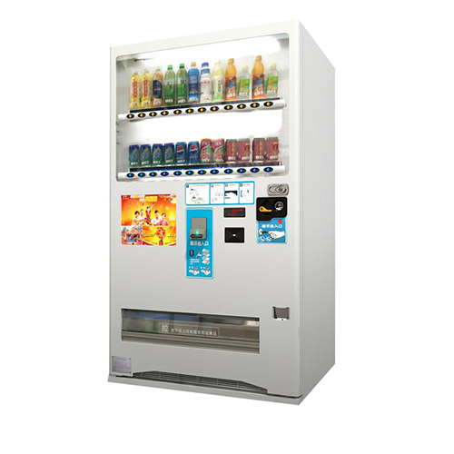 Japanese style can/bottle drink vending machine: LV-206_2