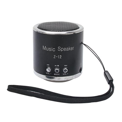 Bluetooth Speaker MJ-208_2