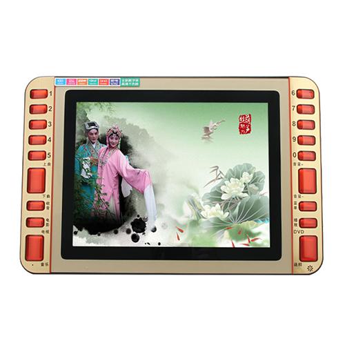 Mobile Video Machine MJ-2167_2