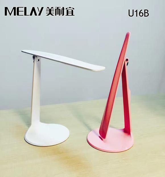 U16b led desk lamp