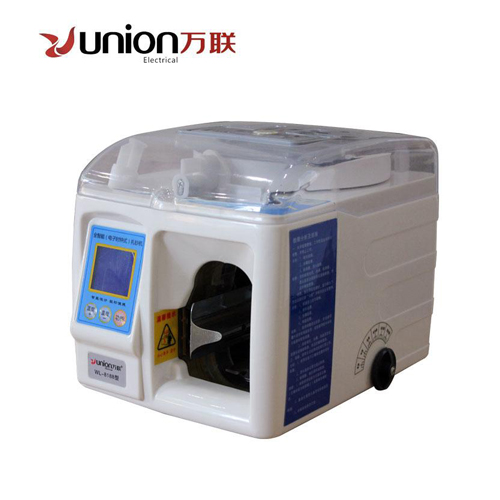 Currency banding Machine WL-8118_2