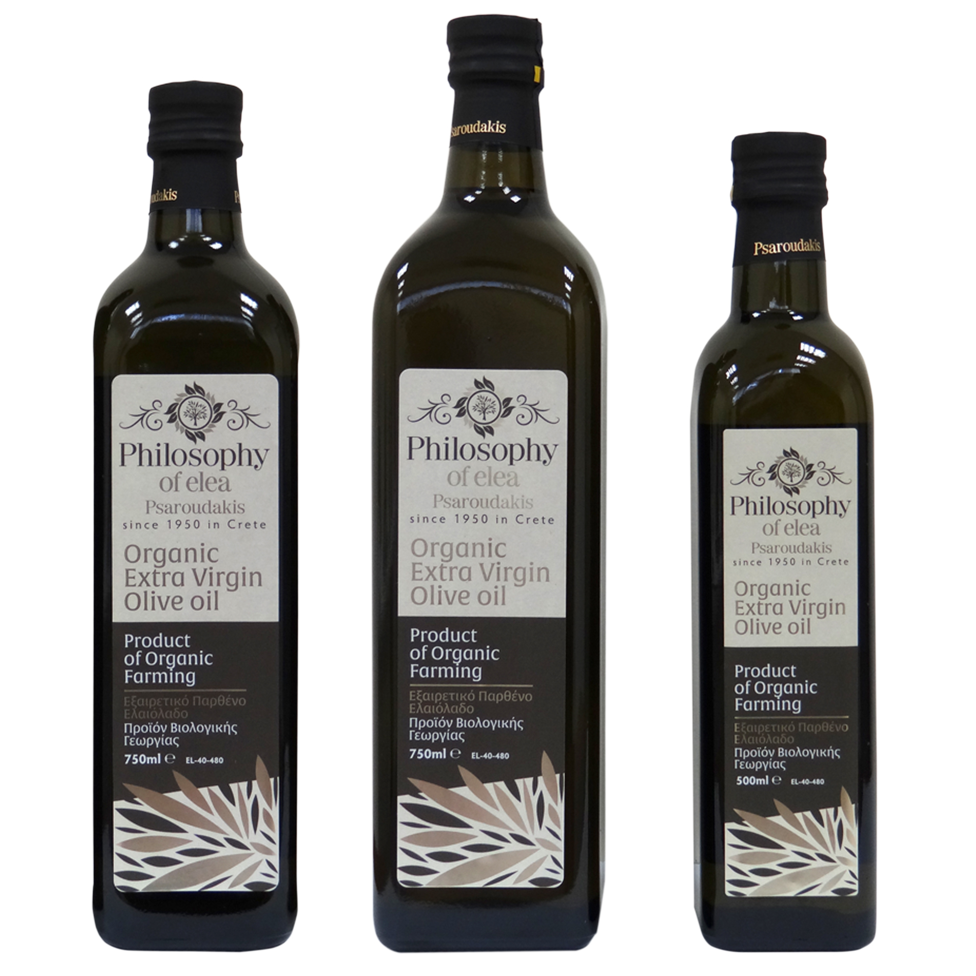 Organic - extra virgin olive oil