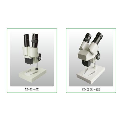Popular Science Microscope XT-II Series_2