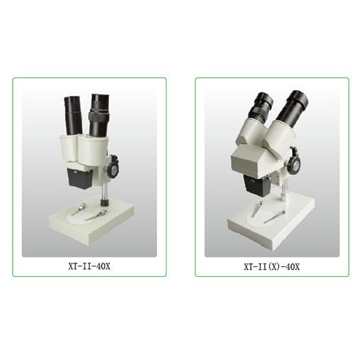 Popular Science Microscope XT-II Series_3