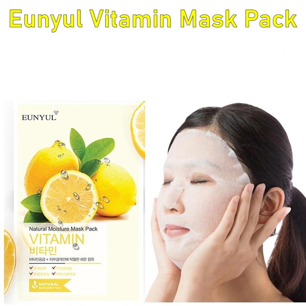 Eunyul Natural Moisture Sheet Mask - VITAMIN_3