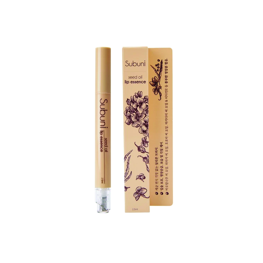 Merlin lip essence (for dry and sensitive lips)