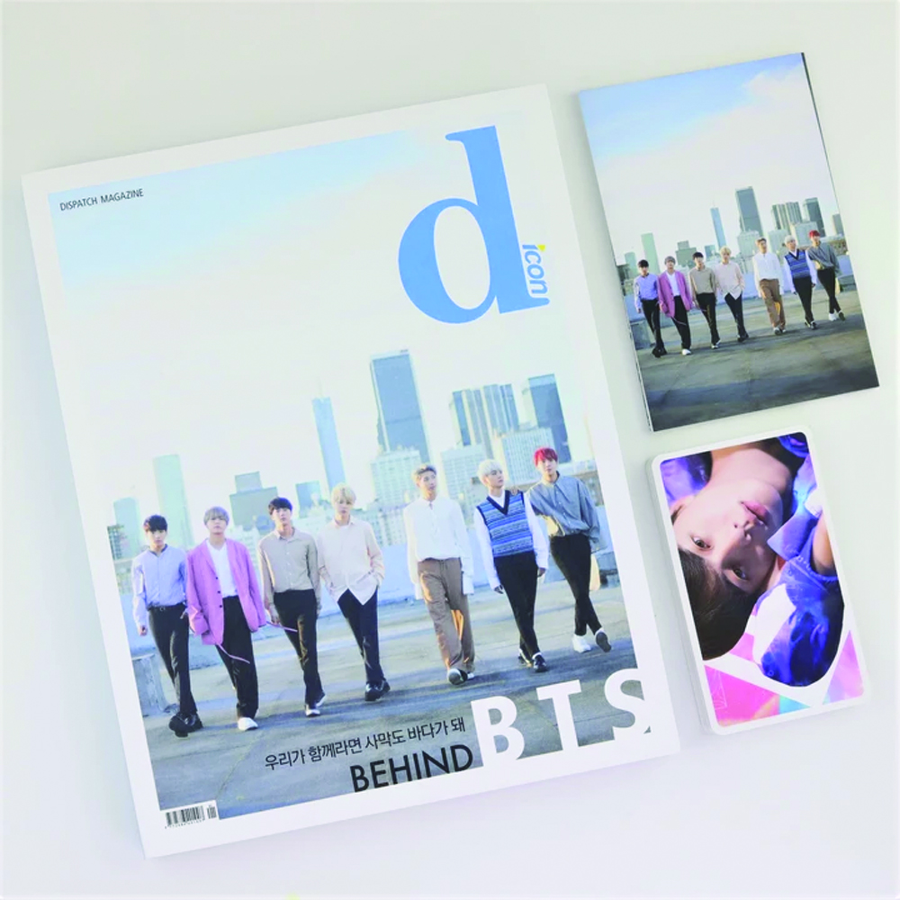 [bts] dispatch magazine dicon behind bts 220pages photocard 15ea postcard 10ea