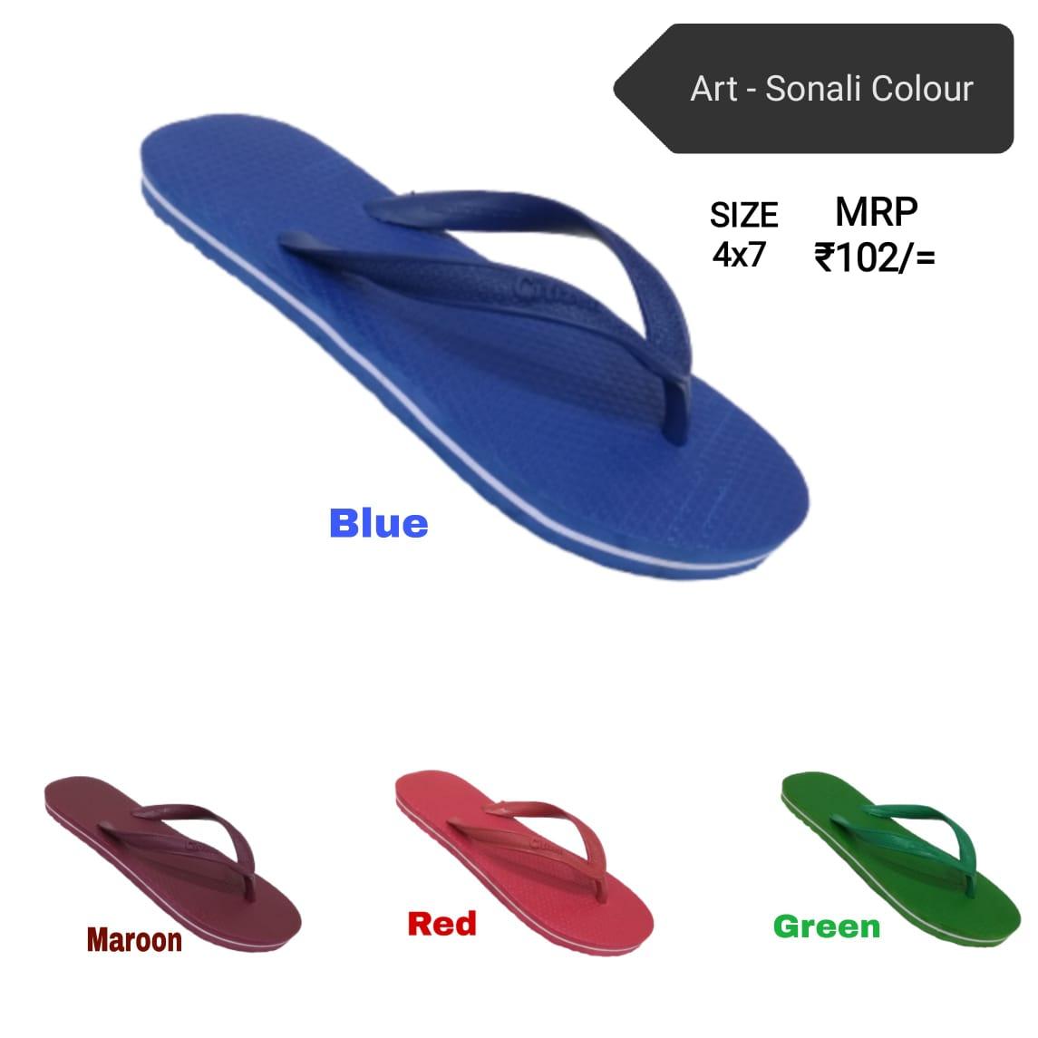 Citizen ladies hawai - sonali / colour ,flip flops , slippers