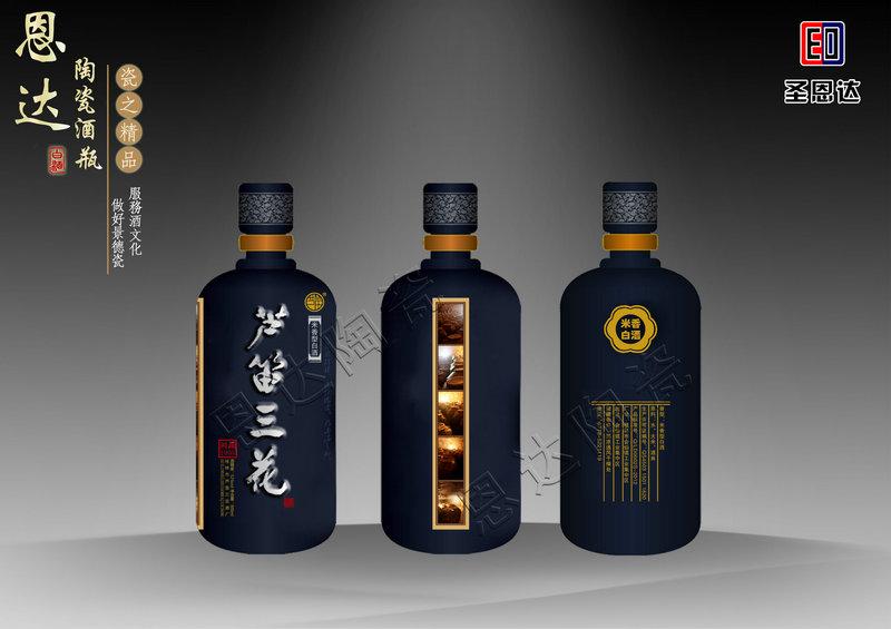 Celestial bottle