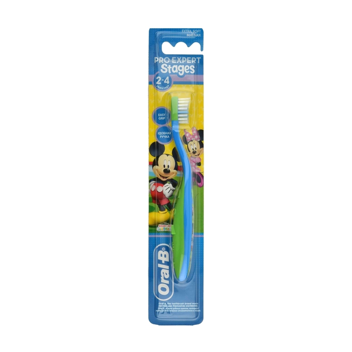 Wholesale Oral-B kids Stages 2 toothbrush_3