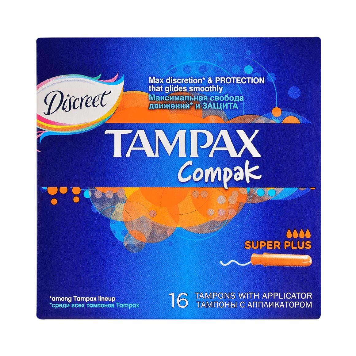 Wholesale tampax compak super plus with applicator 16 pcs
