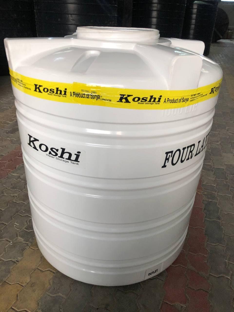 Koshiplast water storage tanks manufacturer (1000 ltr)