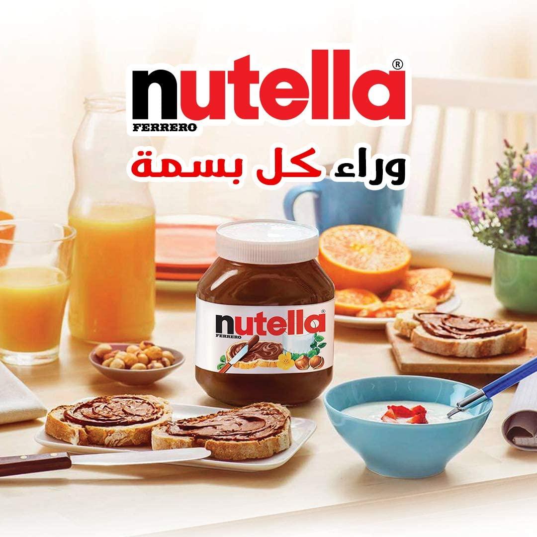 Nutella Hazelnut Spread with Cocoa 1kg_3