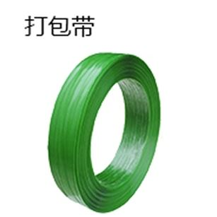 25mm packing tape