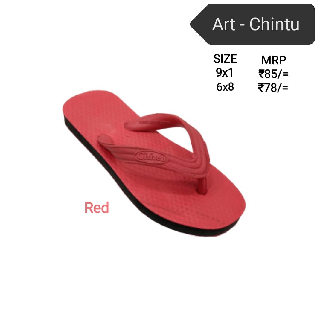 Citizen kids hawai - chintu #slippers #hawaichappal