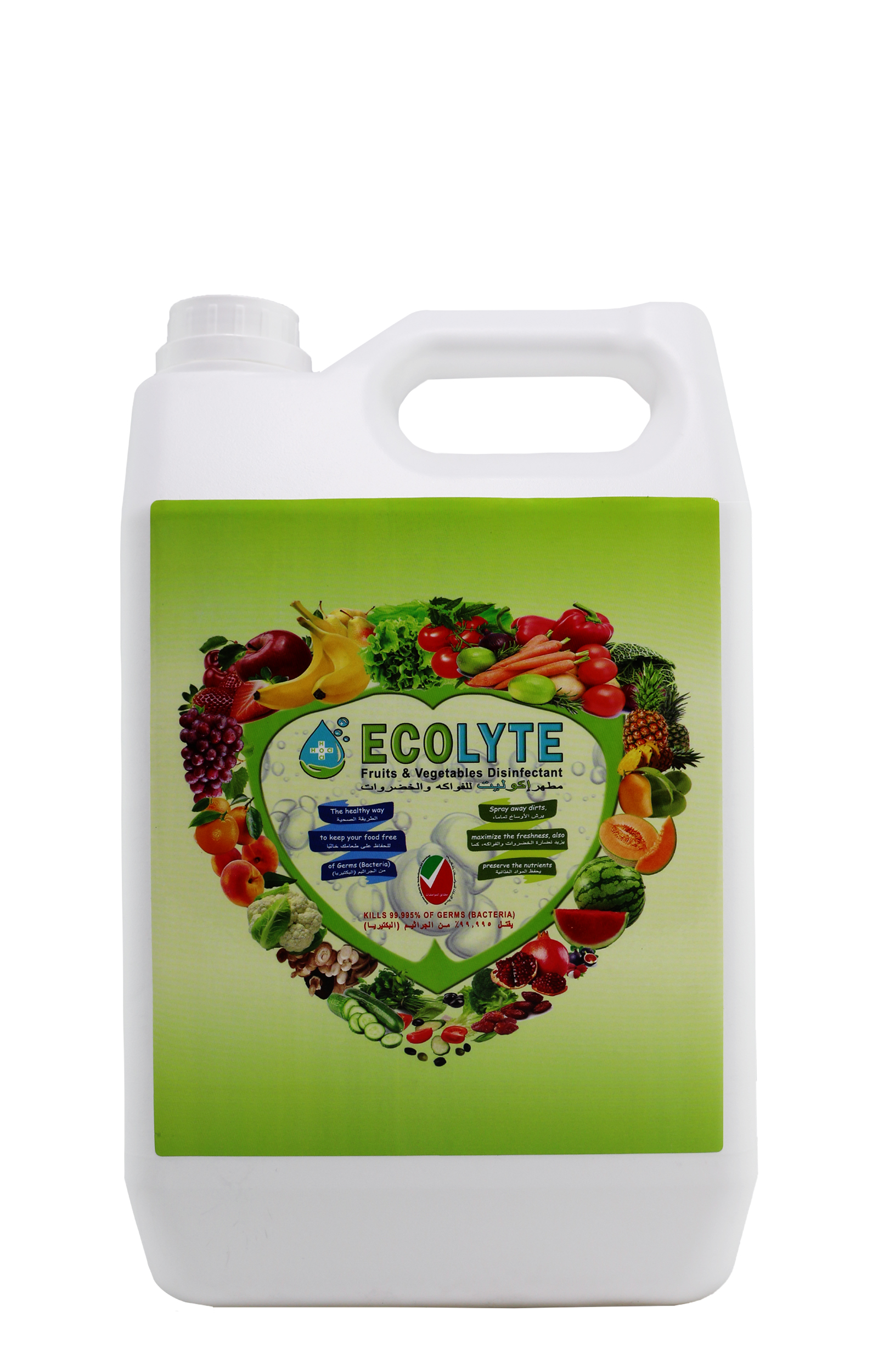 ECOLYTE FRUITS AND VEGETABLES DISINFECTANT 100% NATURAL - 5 LITRE