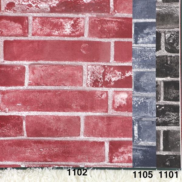 Pvc wallpaper - 1106