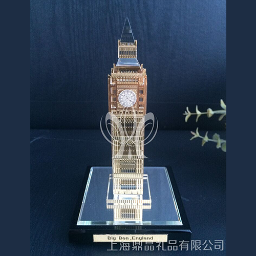 Big ben tower (gift)