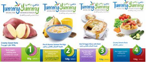 Tummy yummy baby food
