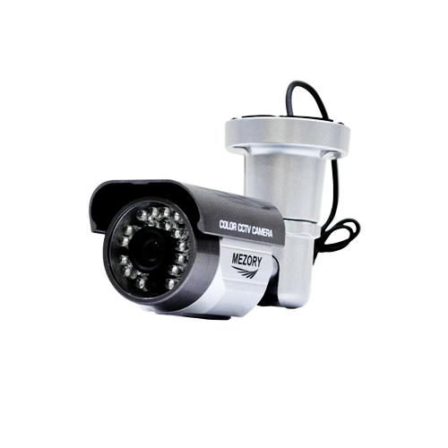 Mz-obh-4702- cctv camera