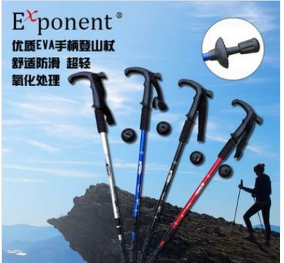 3 section t-type aluminum alloy alpenstock