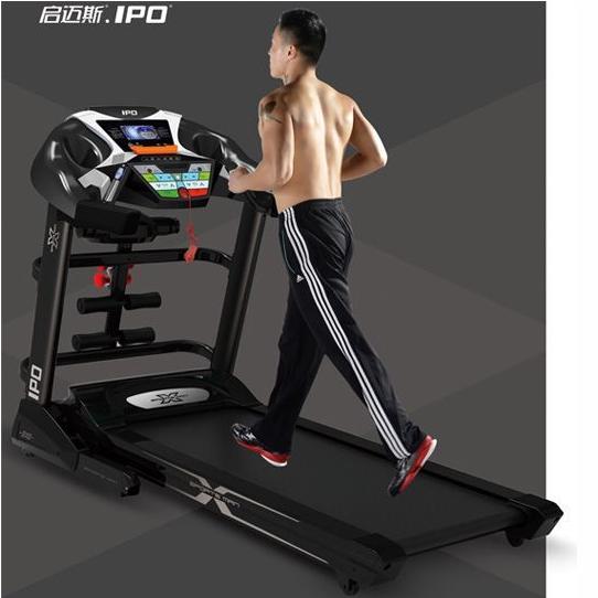 Luxury Home Treadmill: XT1_2