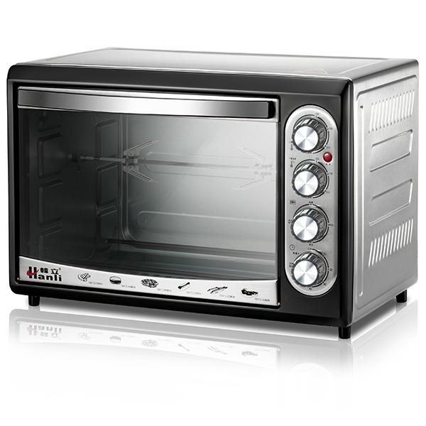 Microwave: hl-38