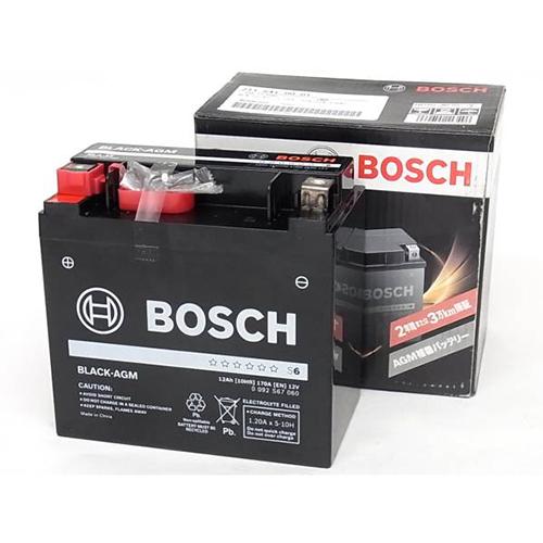 Bosch battery 211 541 0001