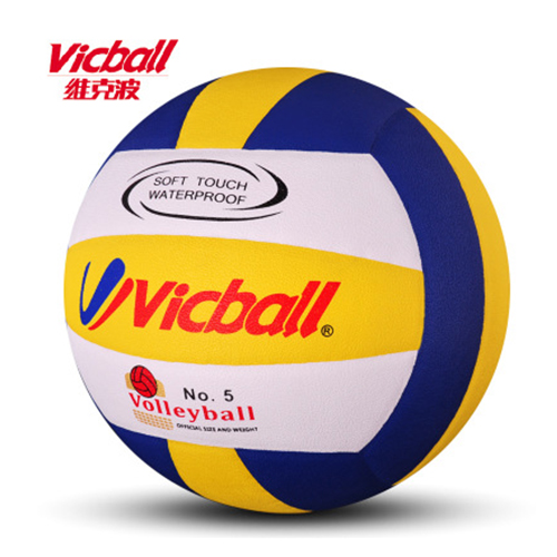 Laminated volleyball