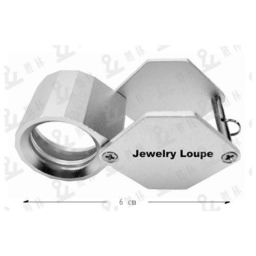 Optima diamond dealer's loupe