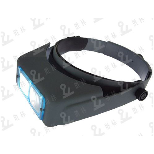 Optivisor binocular headband loupe