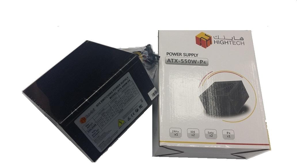 Power supply 550 watt