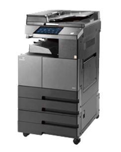 A3 mono multifunctional digital copier