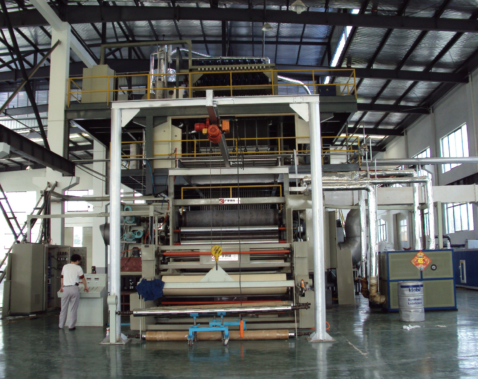 ALTB-3200 PET Spunbond Thermo Bonding Nonwoven Production Line_2